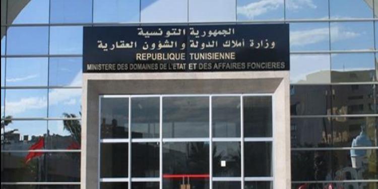 وزارة أملاك الدّولة تحرك ملفات 13 مشروع عمومي معطل بجندوبة