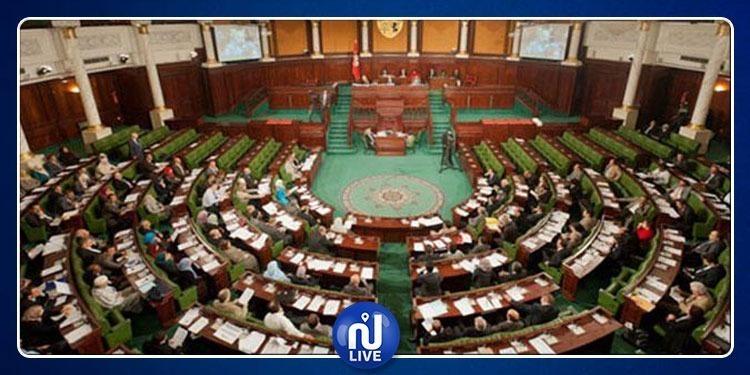 جلسة عامة بالبرلمان لتنقيح قانون مكافحة الإرهاب ومنع غسل الأموال