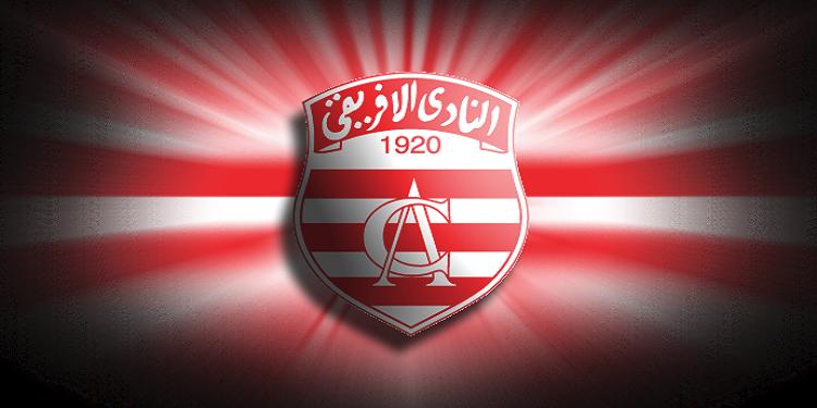 إنطلاق عملية بيع تذاكر مباراة النادي الإفريقي والفتح الرباطي المغربي