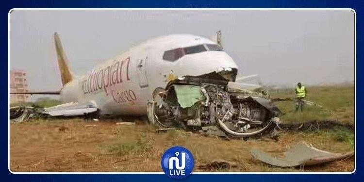 تحطم الطائرة بوينغ 737 MAX: كيلوغرام تراب لأهالي الضحايا بدل الرفات