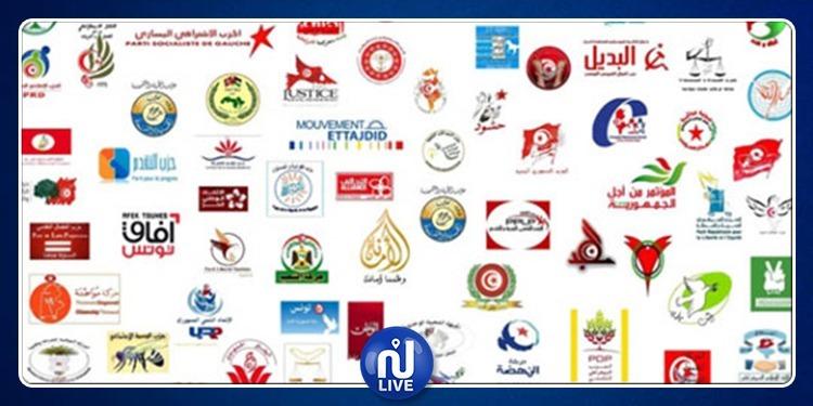 ارتفاع عدد الأحزاب السياسية في تونس إلى 214 حزبا