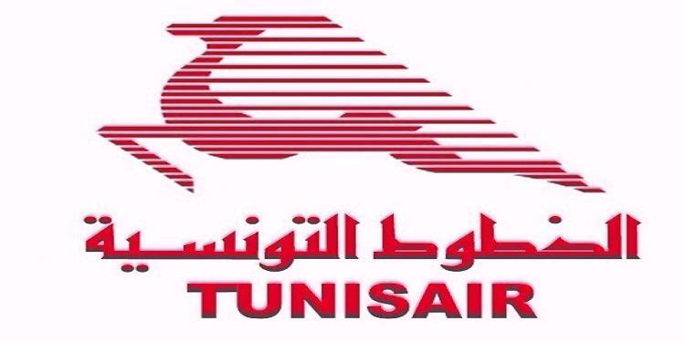 Attentat de Tunis: Le Roi du Maroc présente ses condoléances à Béji Caid Essebsi