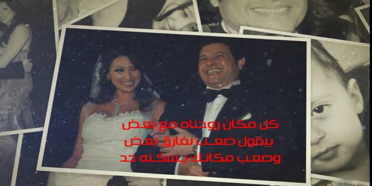 """بعد انزواء دام قرابة 4 سنوات: هاني شاكر يهدي """"برواز صورتك"""" لروح ابنته دينا ويعود الى الغناء في الحفلات العامة"""