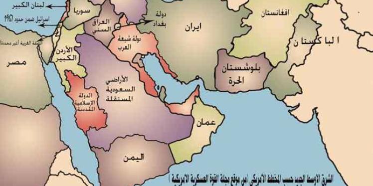 اي دولة ستحكم الشرق؟