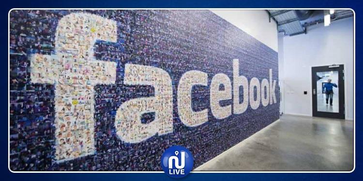 ''فايسبوك'' أمام القضاء الأمريكي !. مالسبب ؟