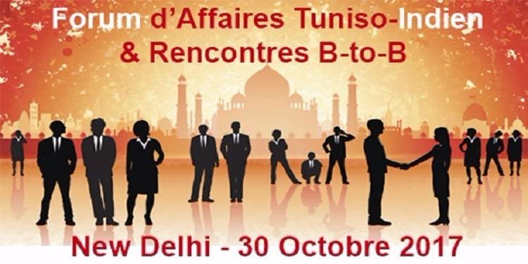 forums de rencontres indiennes 5,1 Branchement de l'attache