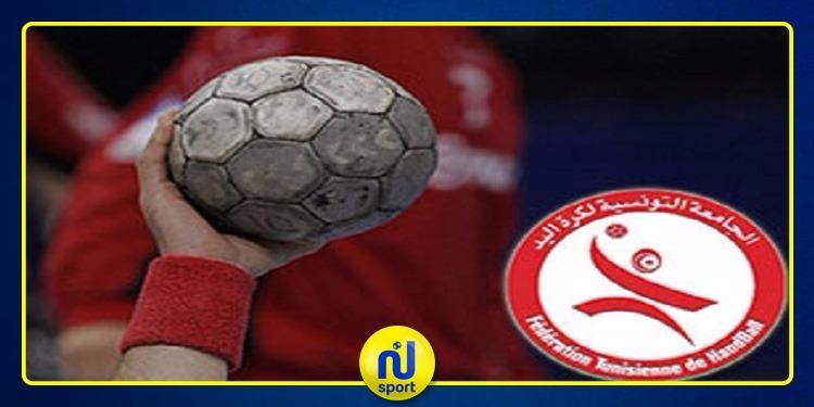 كأس تونس لكرة اليد: اليوم إجراء الدفعة الثانية من الدور ثمن النهائي
