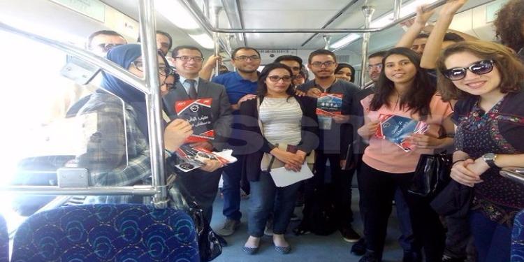 تظاهرة تحسيسية داخل قطارات الاحواز الجنوبية بالعاصمة تحت شعار ''بتصرفاتك تقدم ببلادك''