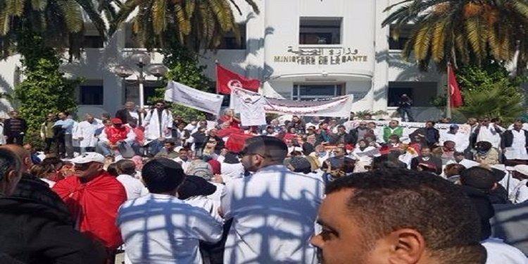 وزارة الصحة: وقفة احتجاجية لأعوان الصحة (فيديو)