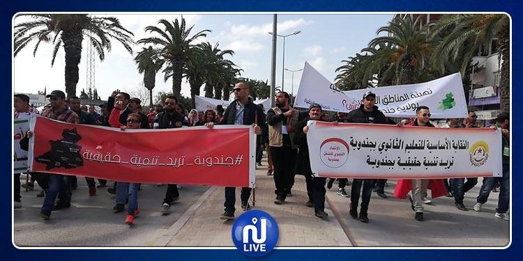 جندوبة: مسيرة احتجاجية مطالبة بالتنمية