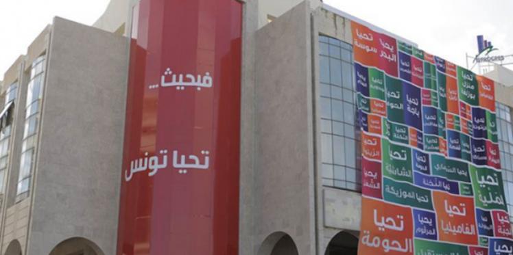 الآن ـ المقر المركزي لنداء تونس: حضور مكثف للندائيين