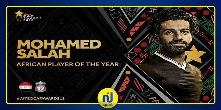 Mohamed Salah sacré meilleur footballeur africain de l'année 2018
