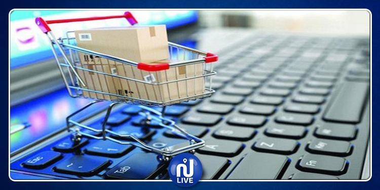 تونس الرابعة إفريقيا في مجال التجارة الإلكترونية