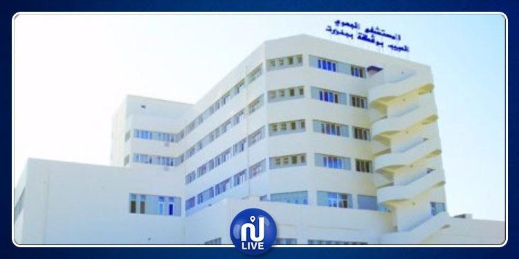 بنزرت: وزير الصحة يتعهد بتعزير الموارد لمستشفى الحبيب بوقطفة