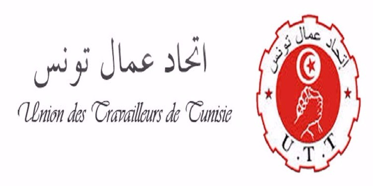 اتحاد عمال تونس يرفض قطعيا تحميل الأجراء تداعيات تدهور المالية العمومية