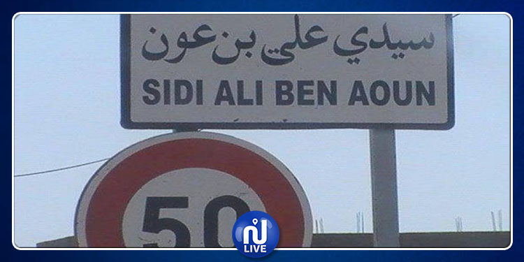 إعفاء معتمد  سيدي علي بن عون من منصبه
