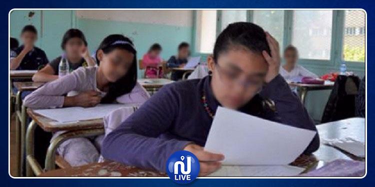 الفروع الجهوية لنقابة التعليم الأساسي ترفض القرار المتعلق بإصلاح امتحان 'السيزيام'