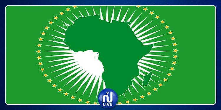 تونس تحتفي بيوم إفريقيا