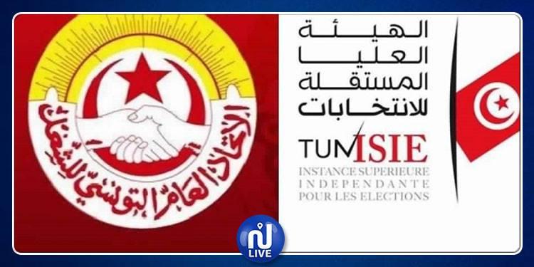 Elections: L'UGTT met ses locaux à la disposition de l'ISIE