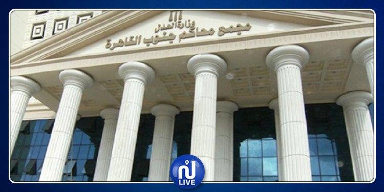الإعدام للارهابي عادل إمام