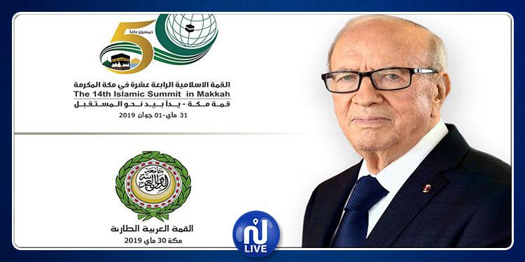 رئيس الجمهورية يشارك في أشغال القمة العربية الطارئة