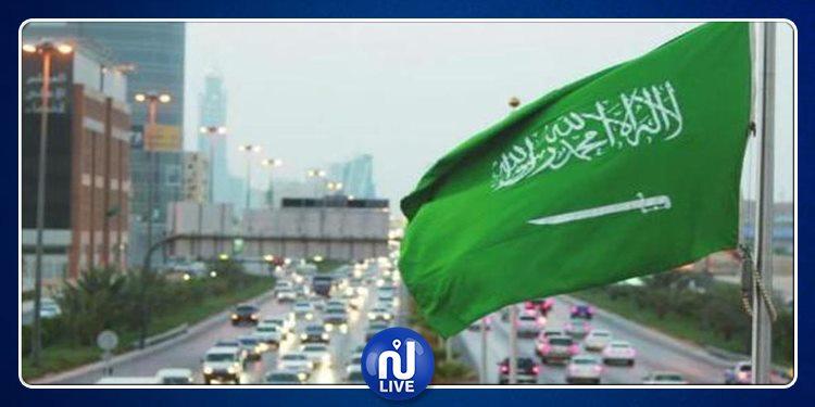 السعودية تصادق على 'الإقامة المميزة' لجلب الأجانب الأثرياء