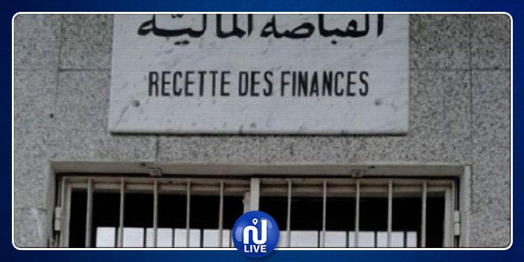 زغوان: سرقة 300 ألف دينار من القباضة المالية