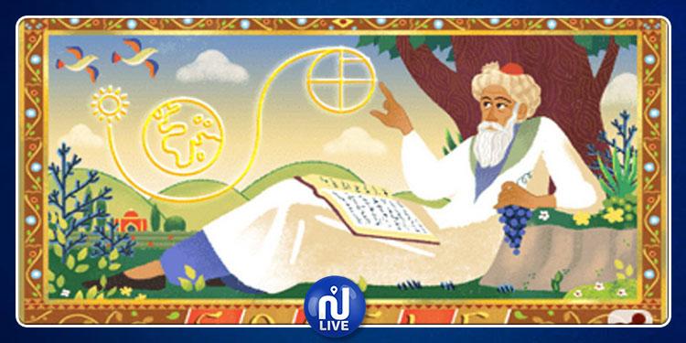 غوغل يحتفل بذكرى ميلاد عمر الخيام