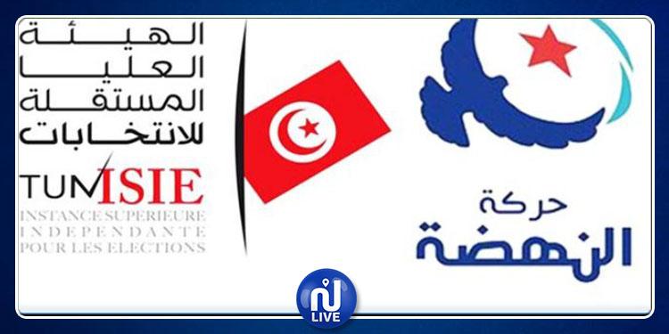 النهضة تحذّر من مساعي دول أجنبية للتدخل في الشأن الداخلي