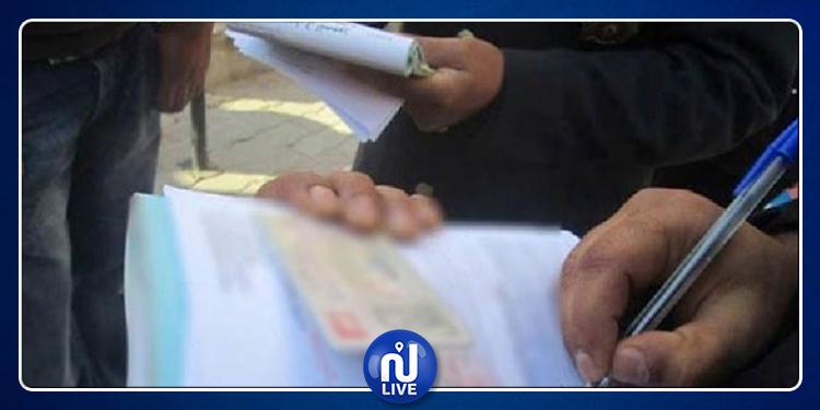 سيدي بوزيد: حجز كميات كبيرة من المواد الفاسدة ومجهولة المصدر