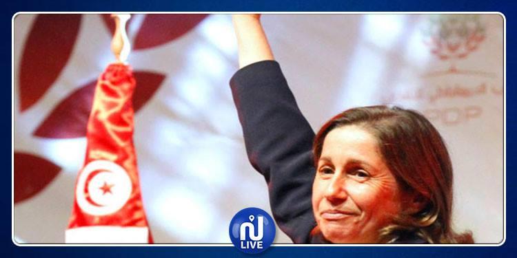 Maya Jeribi: 1er anniversaire du décès d'une militante intègre