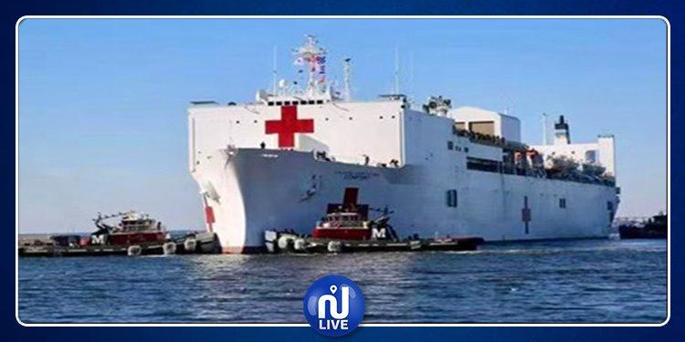 'ربنا يستر'..وصول المستشفى العسكري الأمريكي إلى الخليج