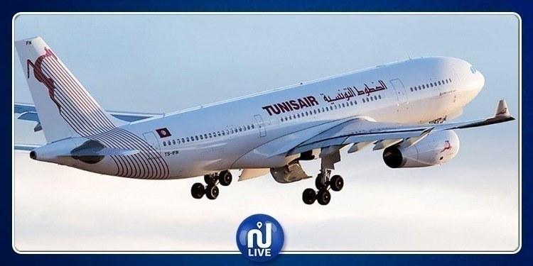 Reprogrammation des vols TUNISAIR de et vers la France