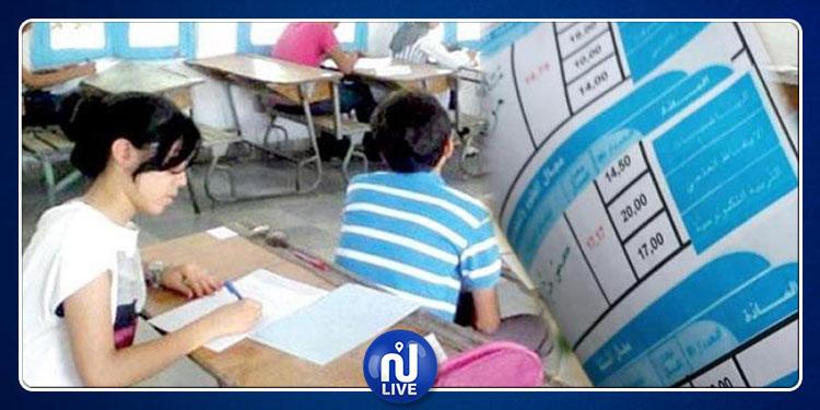 الاتفاق على تغيير موعد تسليم بطاقات أعداد تلاميذ الابتدائي