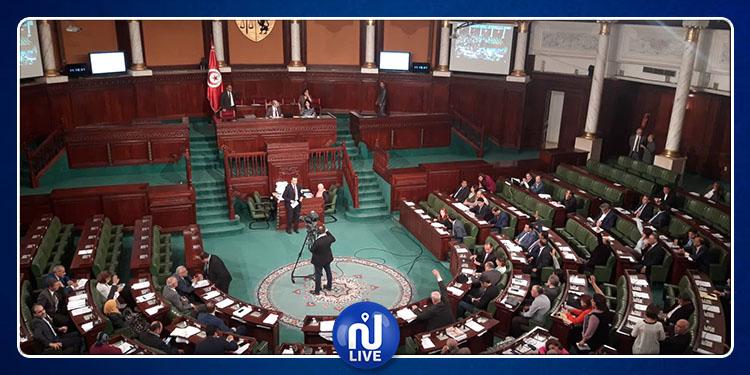 تأجيل النظر في تعديل مشروع القانون الانتخابي