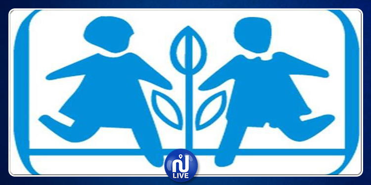 وزارة المرأة تدعو الأسر التونسية الى التبرع بالزكاة  لمراكز الأطفال فاقدي السند