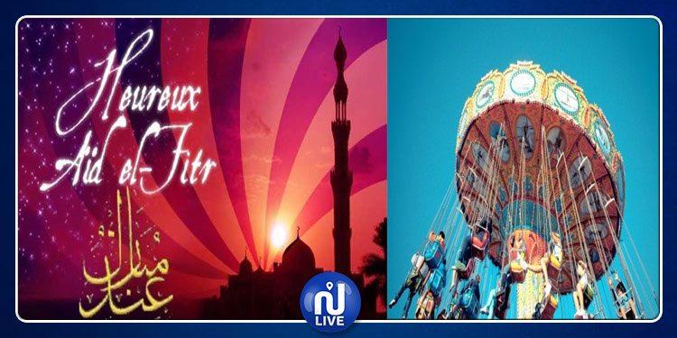 Aujourd'hui : Jour de l'Aïd El Fitr en Tunisie