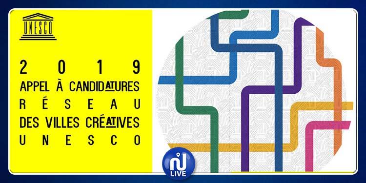 Sfax candidate au réseau des villes créatives de l'Unesco