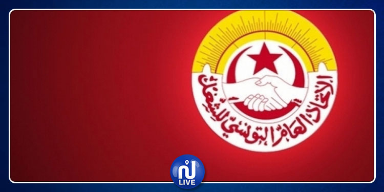 الشركة الجهوية للنقل بسليانة: إتحاد الشغل يطالب بنتائج المناظرة