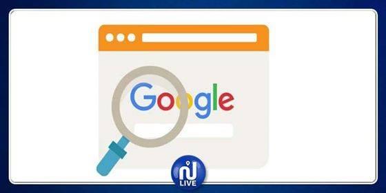 Nouveautés : Google va améliorer la qualité des recherches…