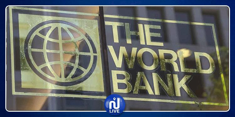 البنك الدولي يوافق على منح تونس قرضا جديدا بـ151 مليون دولار