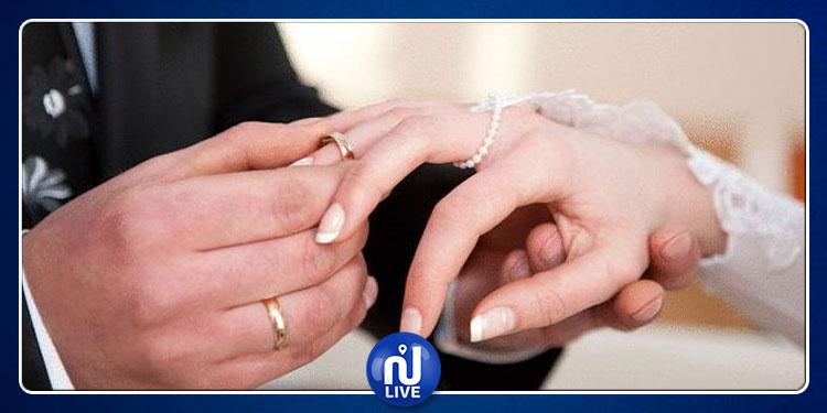 وزارة الصحة تقدم نصائح للمقبلين على الزواج