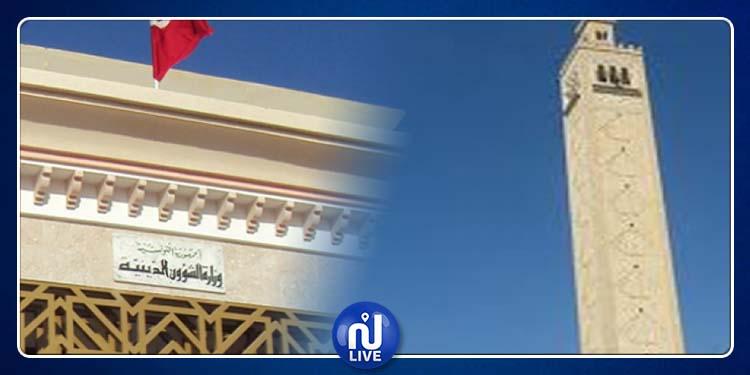 نعسان: الإعتداء بالعنف على إطار مسجدي