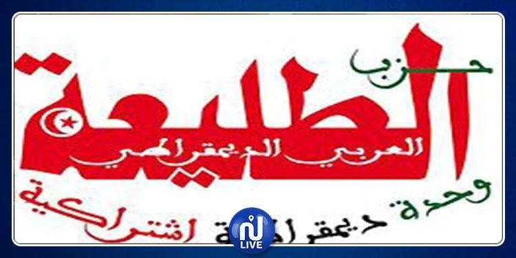 المجلس السياسي لحزب الطليعة ينعقد في 16 جوان القادم
