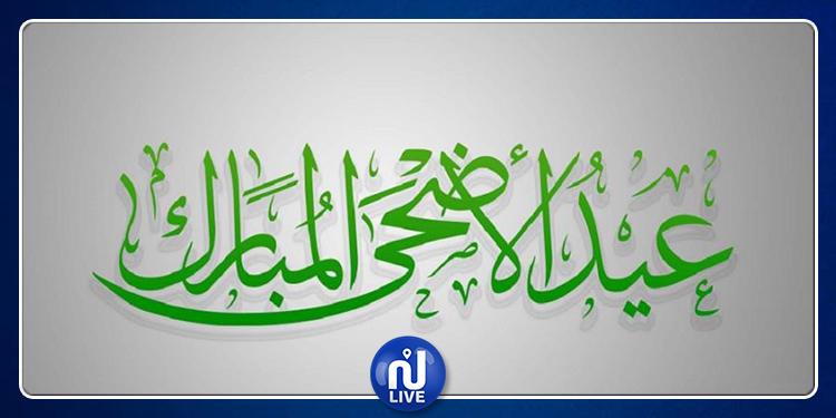 السعودية: عطلة عيد الأضحى 15 يوما!