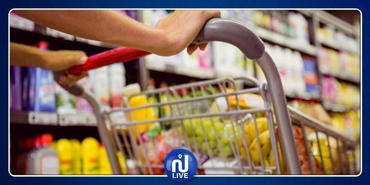 تراجع نسبة التضخم عند الإستهلاك العائلي