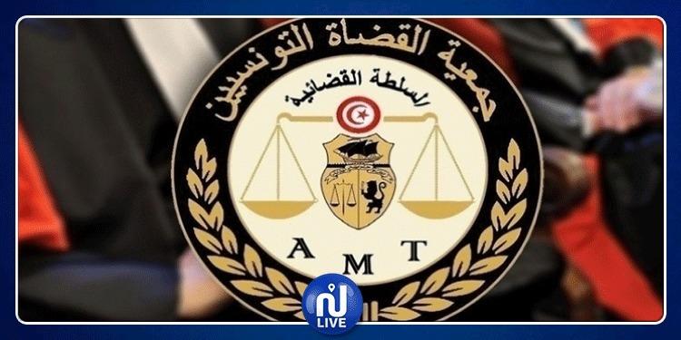 جمعية القضاة التونسيين تلوح بتعليق العمل بحصص الإستمرار