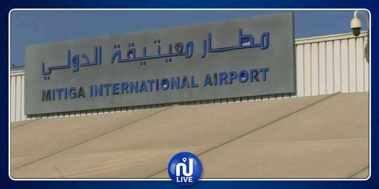 مطار معيتيقة في ليبيا يعلق حركة الطيران بعد تعرضه للقصف