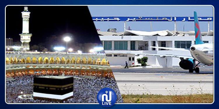 موعد انطلاق أول رحلة للحجيج من مطار المنستير الدولي