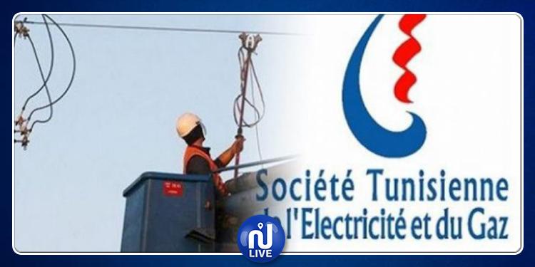 القصرين:  قطع التيار الكهربائي عن 15 مؤسسة صناعية في تالة